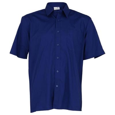 Camisa manga corta elásticos - Ropa laboral Valencia